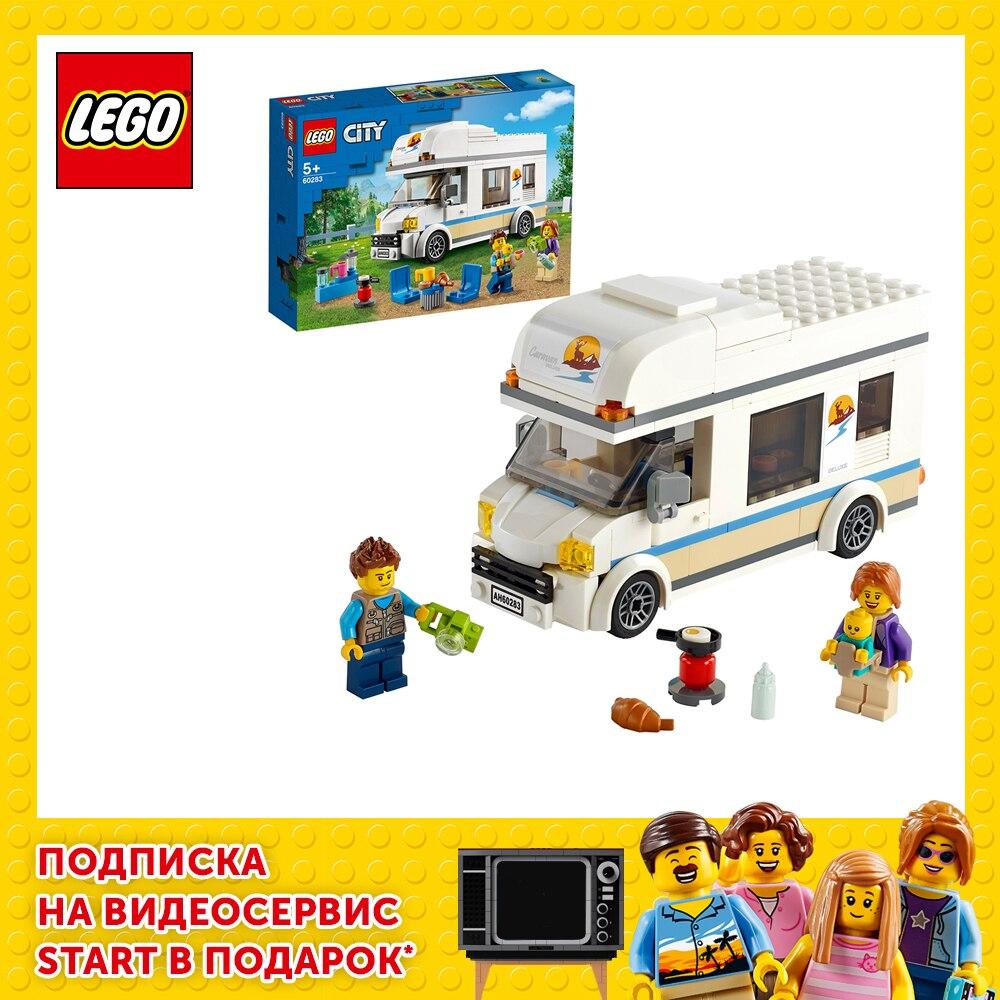 Конструктор LEGO City Great Vehicles 60283 Отпуск в доме на колёсах