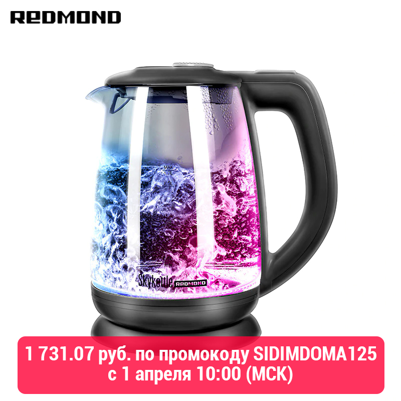 Electric Kettle REDMOND SkyKettle RK-G214S Smart Home Kettle Kitchen Appliances Household Appliances For Kitchen