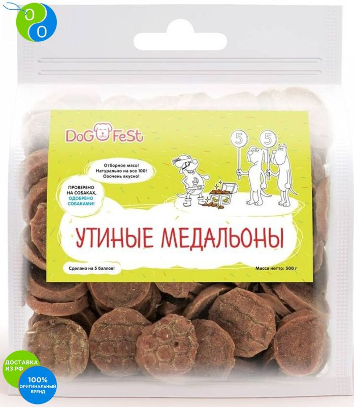 DogFest Duck medallions 500g,DOG FEST, DOGFEST, Dog Fest, dogfest, Treats for the animals, lakomtsva for dogs, vitamins for dogs, dog treats, dog vkusnuypirogek dogs dogs too much class for the neighbourhood lp
