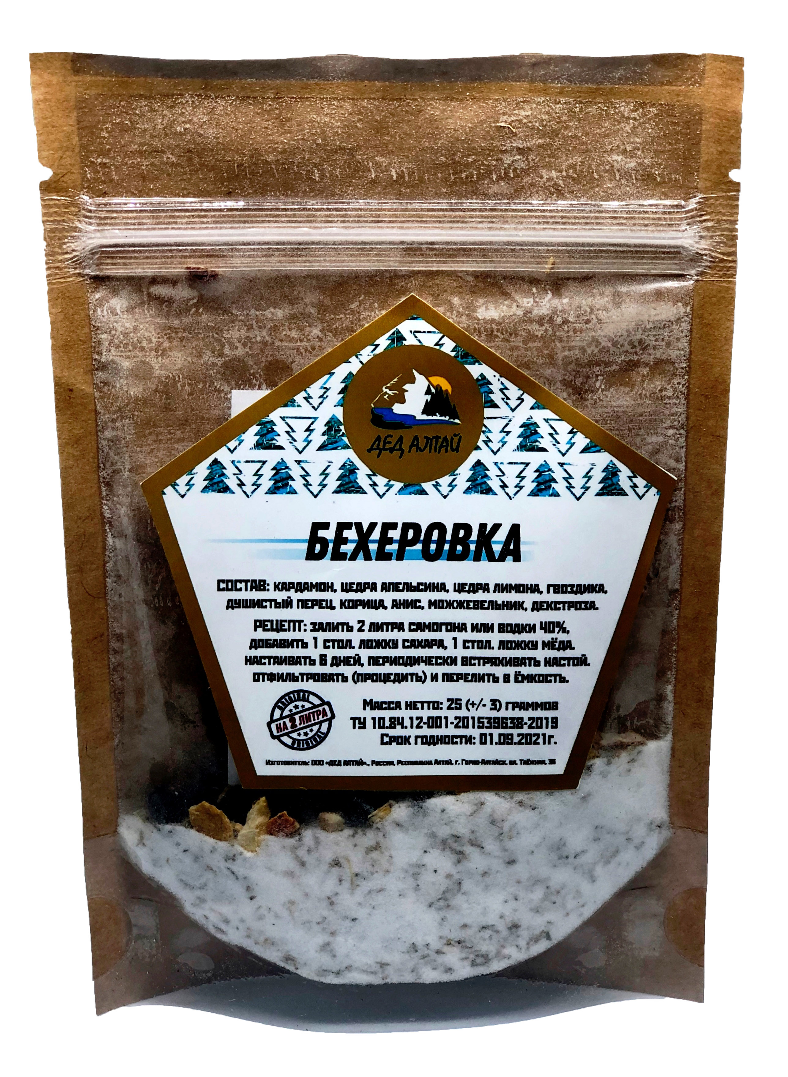 A Set Of Herbs And Spices Santa Алтай Бехеровка Czech Vodka Tincture Brew Improving Distillate Home Alcohol