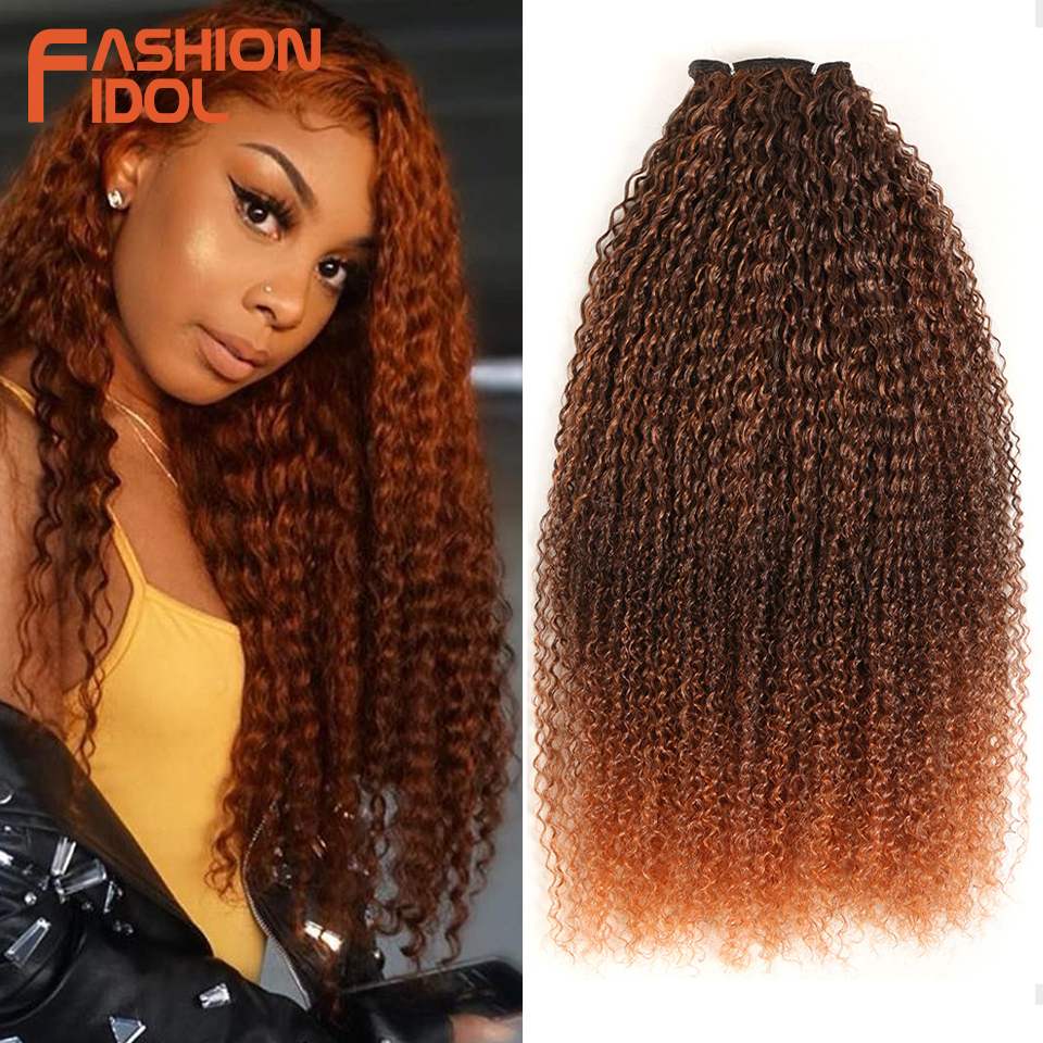 FASHION IDOL Afro Kinky Curly Hair Bundles Ombre Brown 28-38 Inch 120g Synthetic Hair Long Curly Hair Extensions For Black Women
