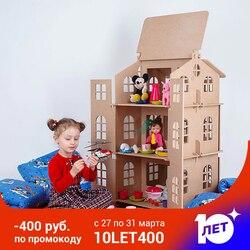 Домик кукольный для самостоятельного раскрашивания с дверцами 100х56х53