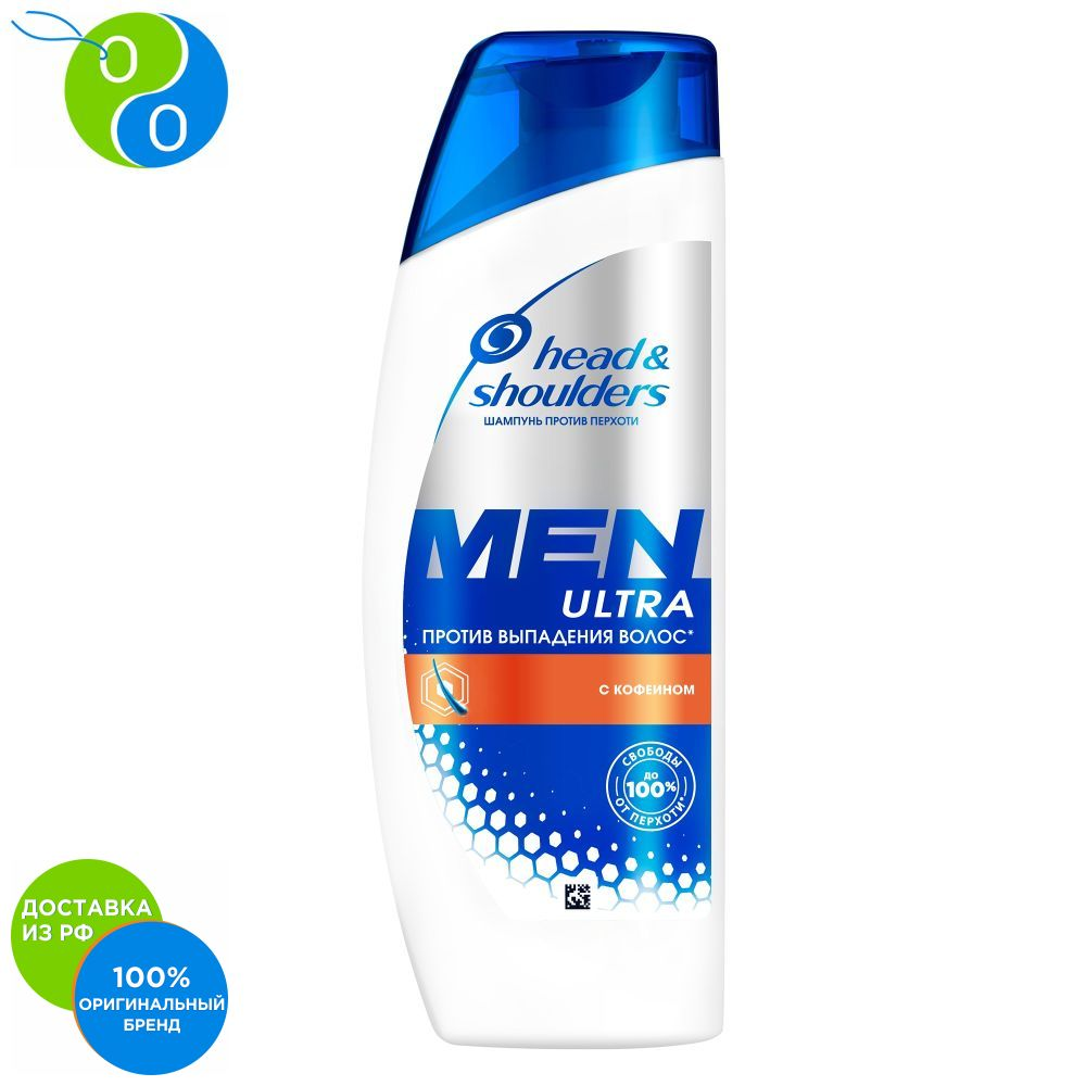 Anti-dandruff shampoo Head & Shoulders Men ultra Against Hair Loss for Men 200ml,shampoo, hair shampoo, head & shoulders, shampoo head & shoulders, dandruff, hair loss, without dandruff, fresh hair, men's shampoo, sham