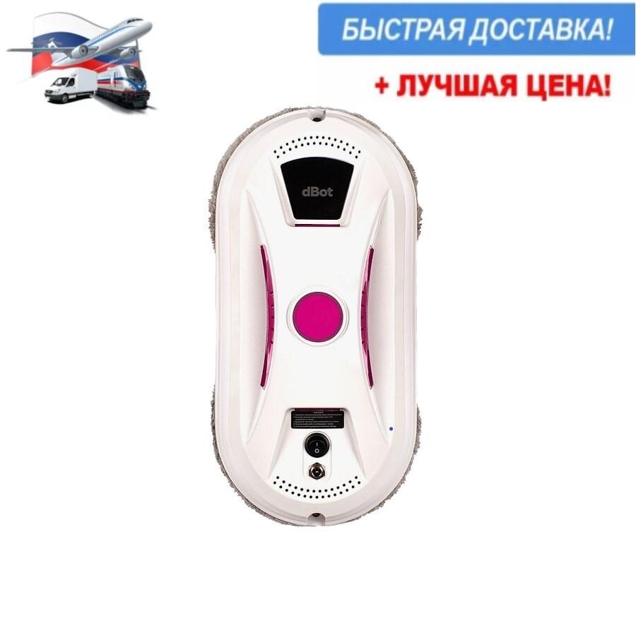 Робот - мойщик окон dBot W120 1