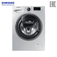 Washing Machines Samsung WW65K42E00SDLP washer machine sterile clothes home major appliances careful clothes