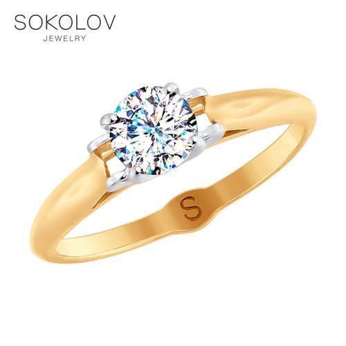 SOKOLOV Ring Gold With Swarovski Zirconia Fashion Jewelry 585 Women's Male