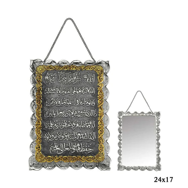 Fine Inlaid Verse-hand Kursi Inscribed Silver Mirror 396185142 We Have Won Praise From Customers