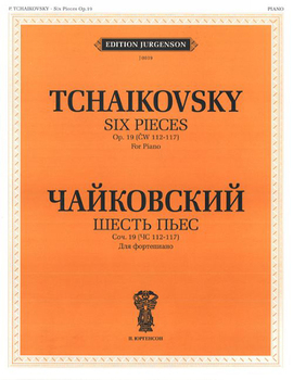 J0039 tchailovsky p. Y. Seis piezas para piano. Op C919