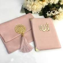 Yaseen-Juego de libro de Tasbih, bolsa de Shantug, Corán islámico, fiesta de boda, regalo para Día de la madre musulmana, Eid, Ramadan Mubarak, Mevlut