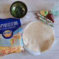 手抓饼的第101种吃法❗️丹麦火腿酥的做法图解1