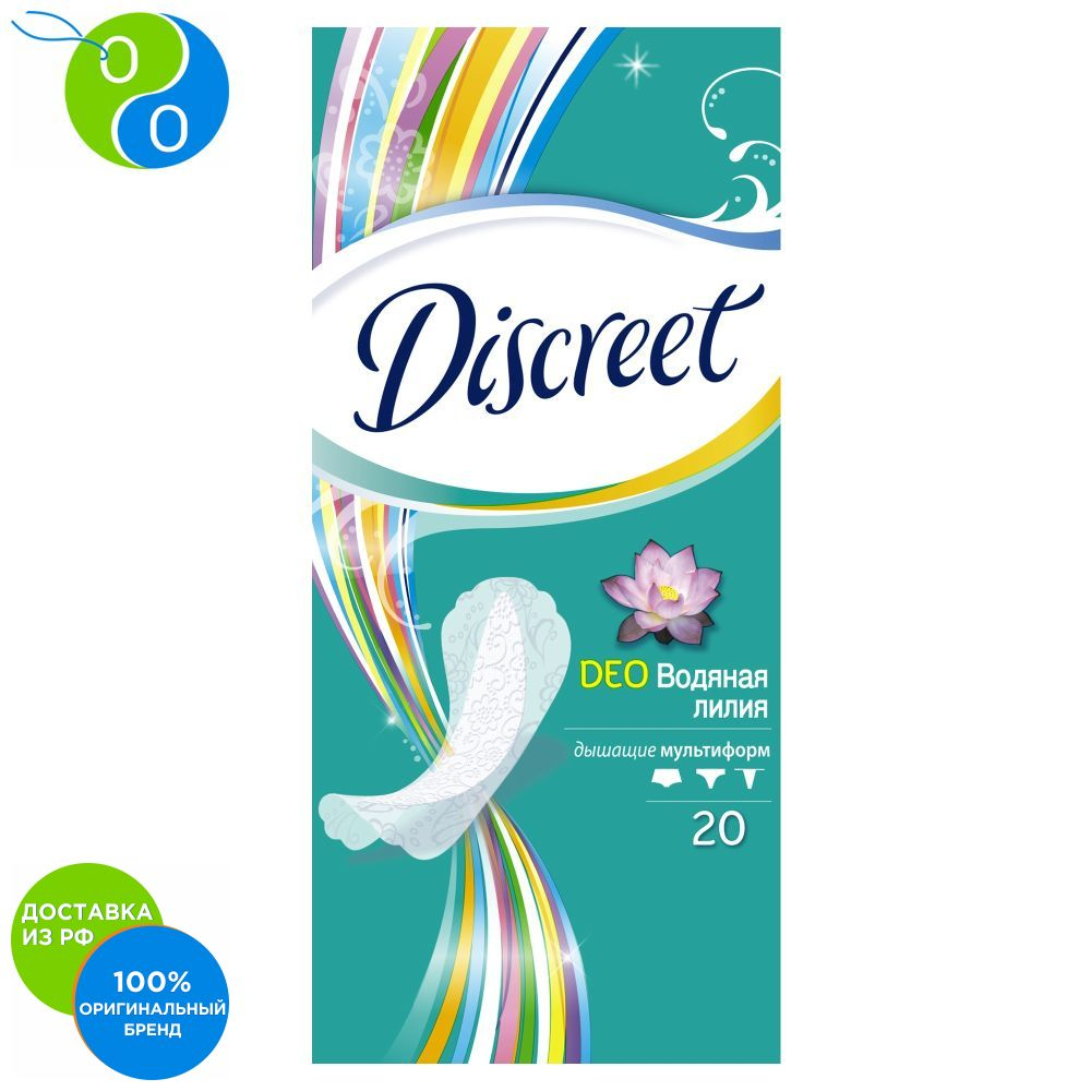 Women's panty liners DISCREET Deo Water Lily Multiform, 20 pcs.,Panty discreet pads, daily sanitary napkin discreet, panty liners discreet, panty liner discreet, discreet pads on every day, laying discreet on every day недорого