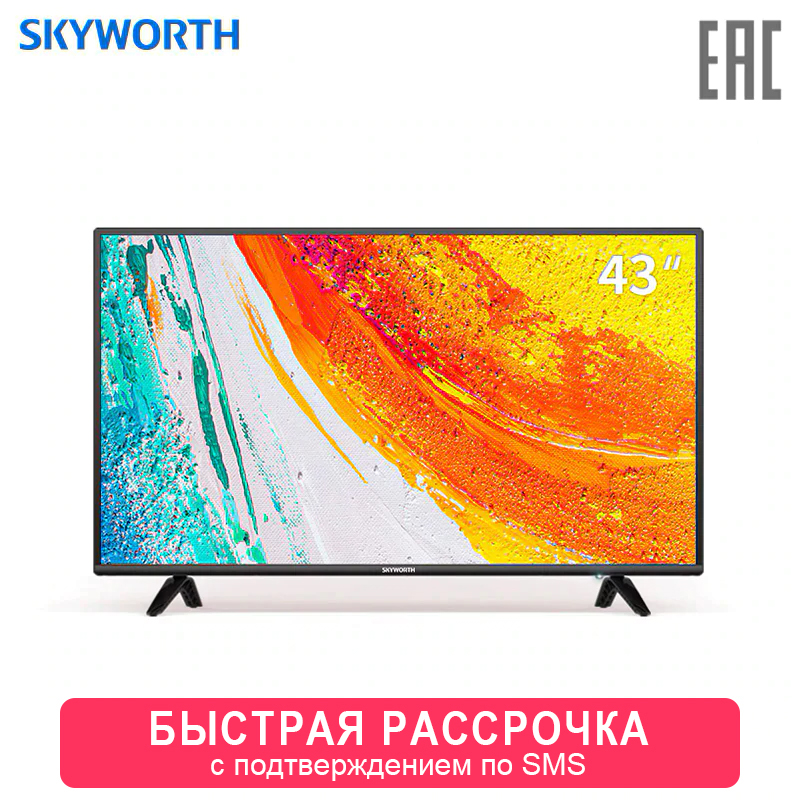 TV Sets LED Clear TV  Skyworth 43E2A 43 4049InchTv FHD DOLBY Dvb Dvb-t Dvb-t2 Digital Television
