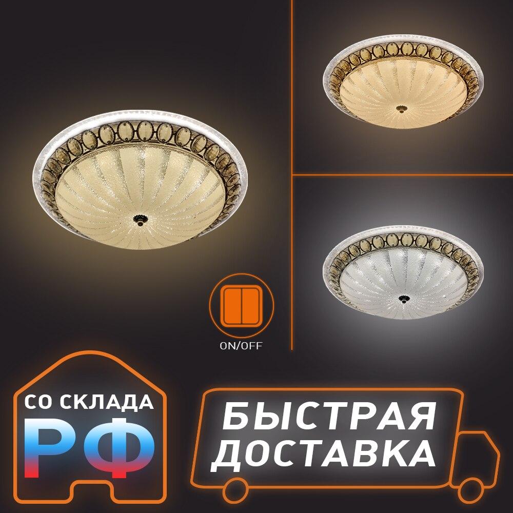 Estares / Светодиодный потолочный светильник Casablanca gold 72W Люстры    АлиЭкспресс