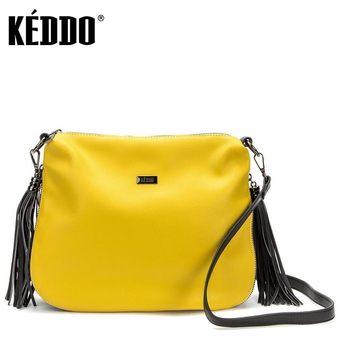 Women's bag yellow / black keddo сандалии keddo keddo ke037awapxd4