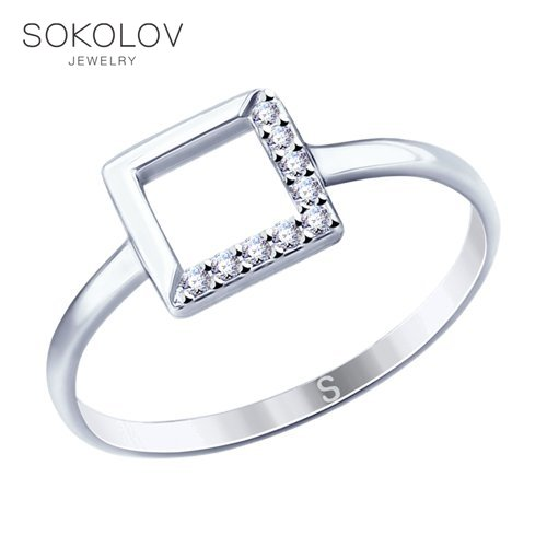 Ring. Sterling Silver With Cubic Zirkonia Fashion Jewelry 925 Women's/men's, Male/female