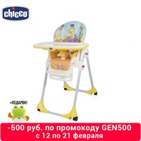 Feeding chair Chicco Polly 2 in 1 Easy