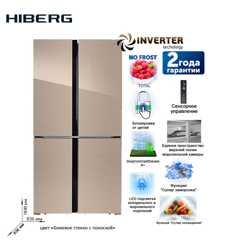 Refrigerator Side-by-Side  HIBERG RFQ-500DX NFGY Large Capacity Electric Refrigerator Power-saving Fridge For Home Major Home