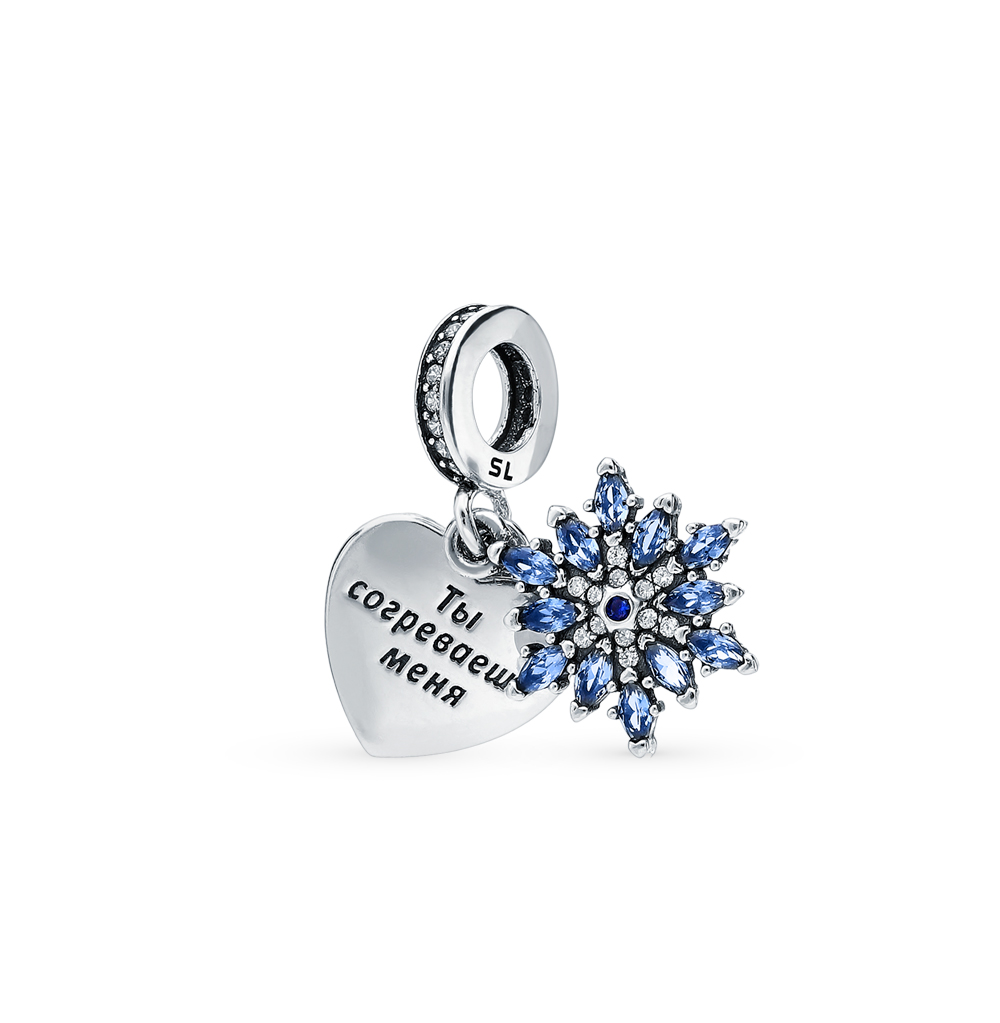Silver Pendant With Spinel And Cubic Zirconia Sunlight Sample 925
