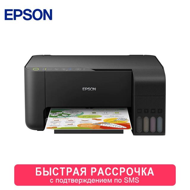 Многофункциональный принтер EPSON L3150 0-0-12