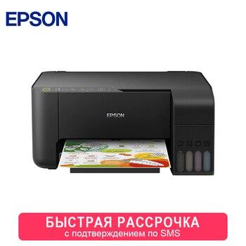 Impresora multifunción EPSON L3150 0-0-12