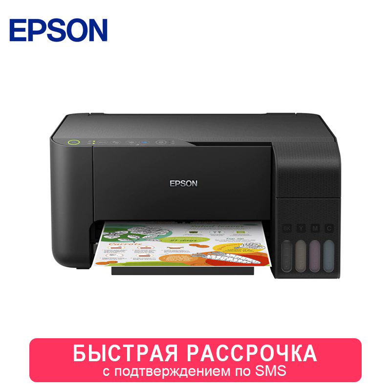 Multifunction Printer EPSON L3150 0-0-12