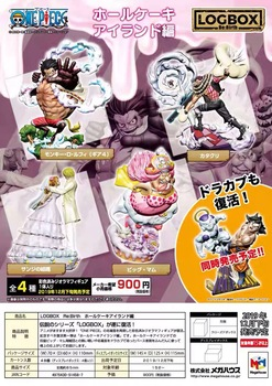 Original MH MegaHouse Log Box Re Birth One piece Big Mum Luffy Gear 4 Katakuri Sanji PVC figure model set