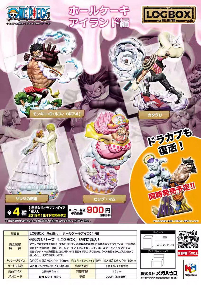 Original MH MegaHouse Log Box Re Birth <font><b>One</b></font> <font><b>piece</b></font> Big Mum <font><b>Luffy</b></font> Gear 4 Katakuri Sanji PVC figure model set image
