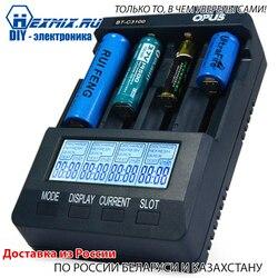 Opus BT-C3100 V2.2 Intelligente Lader