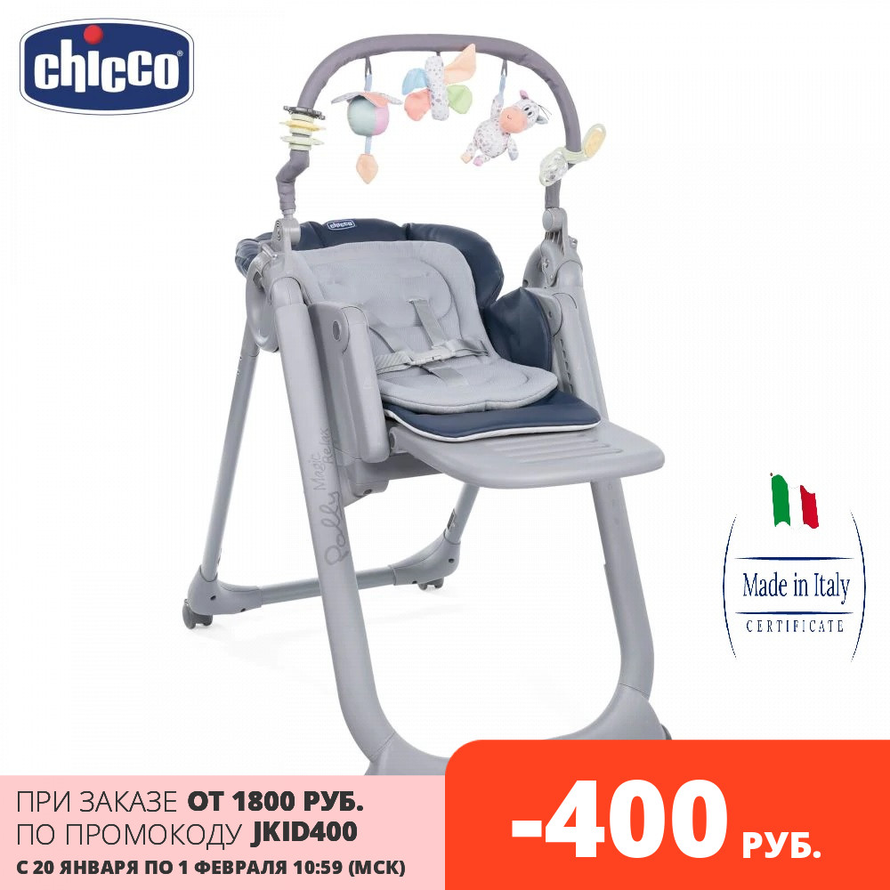 High Chair For Feeding Chicco Polly Magic Relax HighChairs Table
