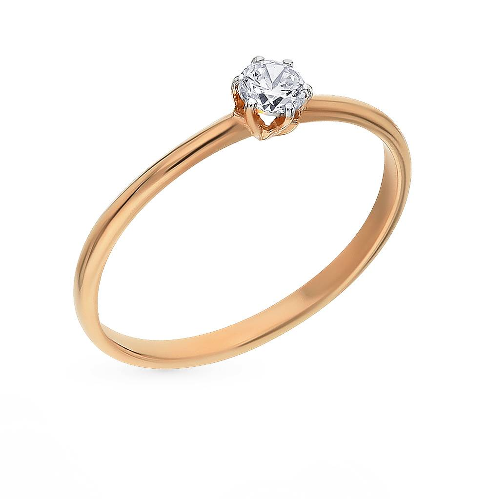 Gold Ring With Cubic Zirconia Sunlight Sample 375