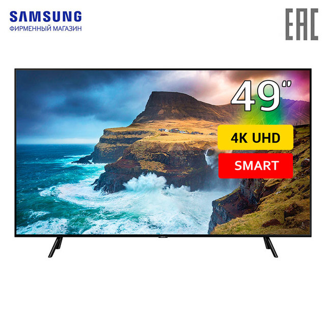 "Телевизор Samsung 49"" серия 7 4K Smart QLED TV 2019 Q70R"