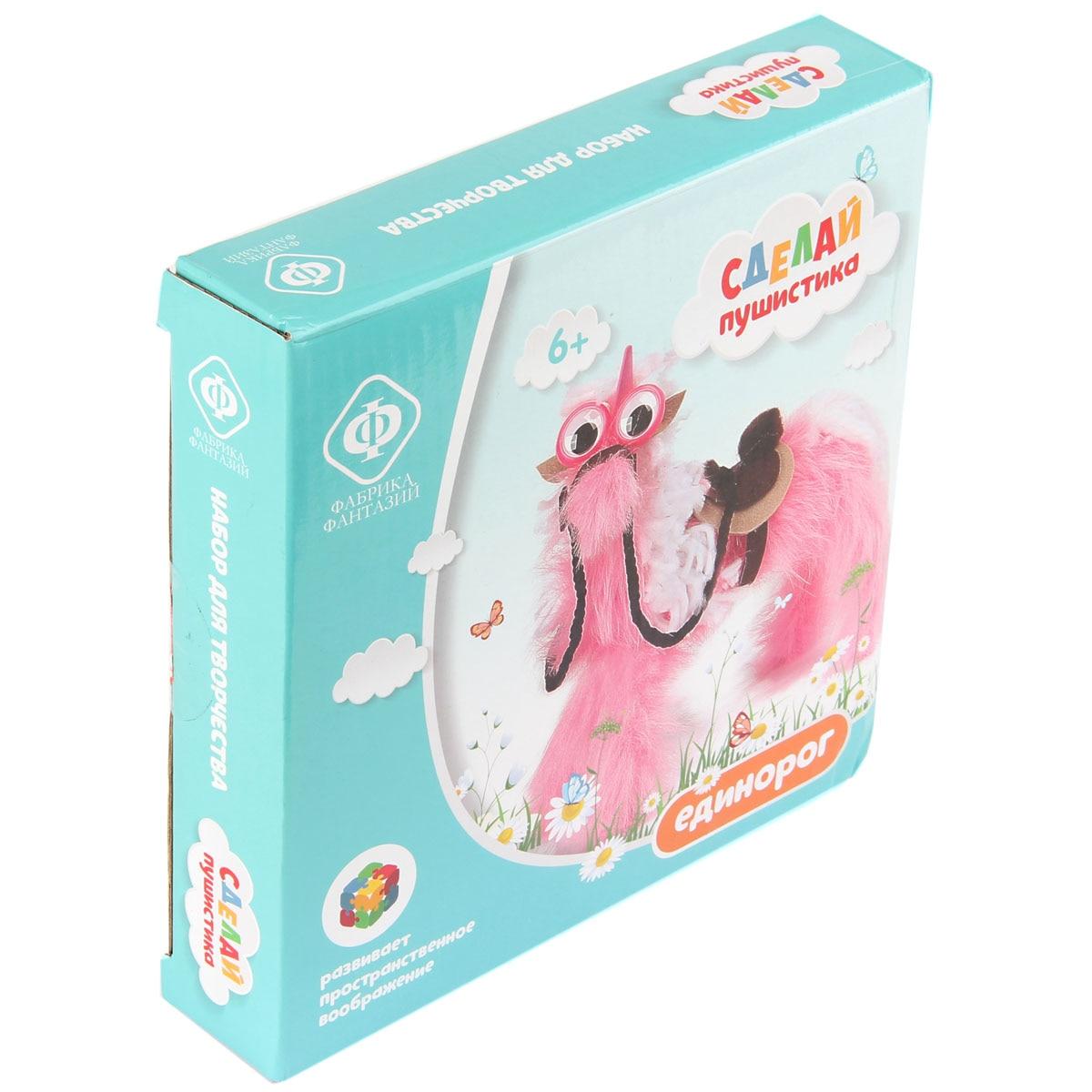 "Make the fluffy ""unicorn"" fantasy factory 330-65584"