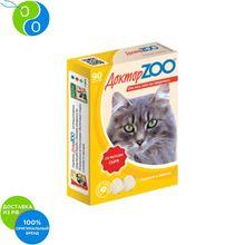 Доктор Зоо Витамины со вкусом сыра для кошек 90 таб