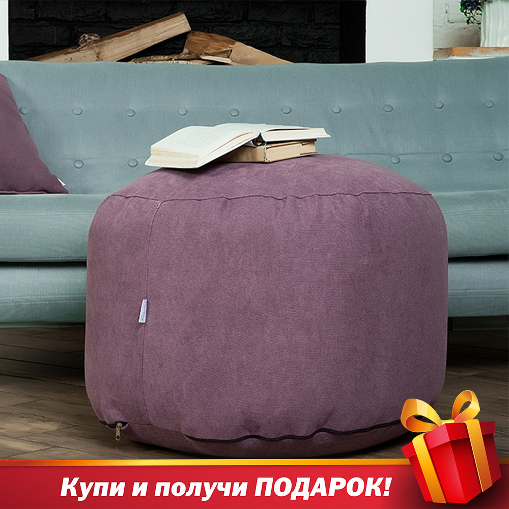 Orleans-poof Large Delicatex Lilac Large Bean Bag Sofa Lima Lounger Seat Chair Living Room Furniture Removable Cover With Filler Kids Comfortable Sleep Relaxation Easy Beanbag Bed Pouf Puff Couch Tatam Solid Poof  Pouf