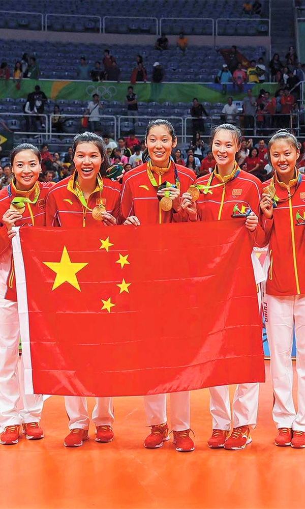 《中国女排》封面图片