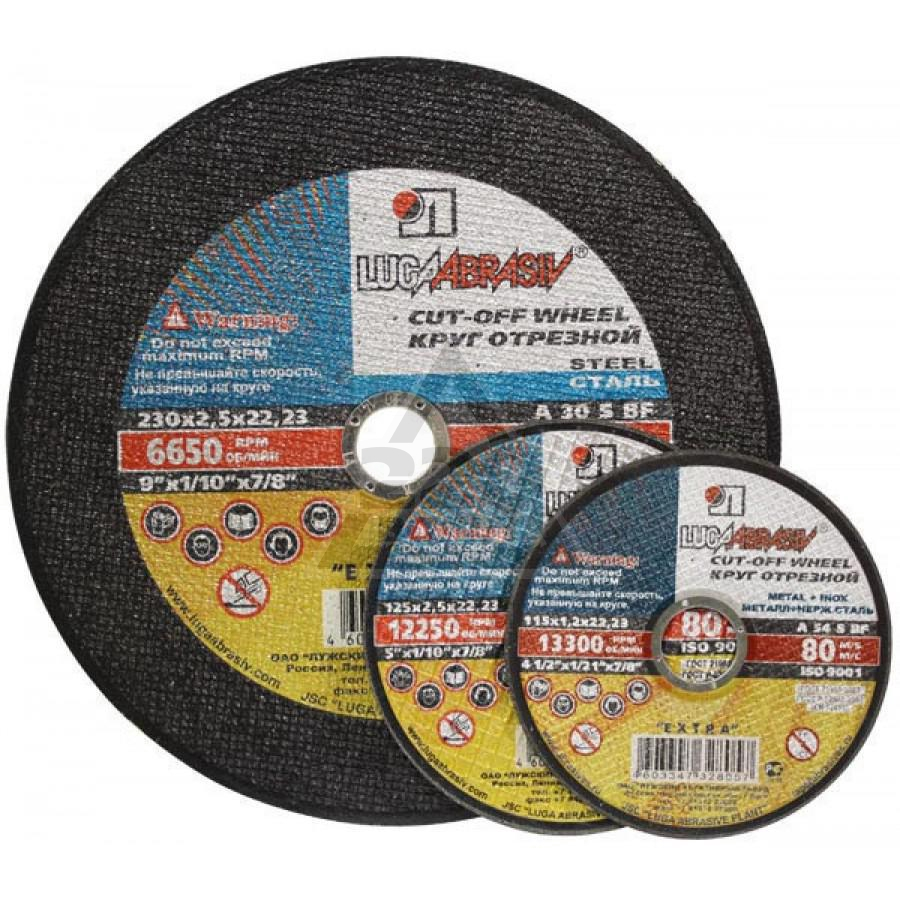 Circle Cutting MEADOWS-ABRASIVE 400х4х32 A24 Man. 2 Mesh OPEN EDGE