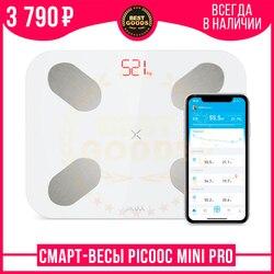 Báscula electrónica inteligente para el baño Picooc Mini Pro Bluetooth Fitness APP Android Health Digital Año Nuevo 11,11