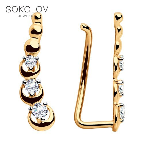 SOKOLOV Drop Earrings With Stones With Stones With Stones With Stones With Stones With Stones With Stones Of Gold With Cubic Zirconia Fashion Jewelry 585 Women's Male