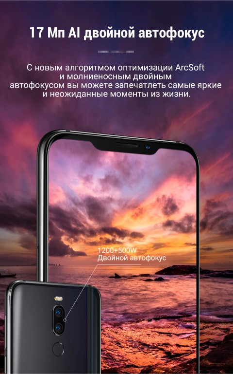 """Smartphone Meizu X8 / 4 + 64 GB 