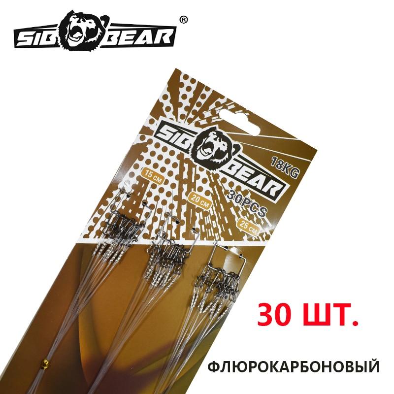SIBBEAR флюрокарбоновый Leash 30 PCs 15 Cm 20 Cm 25 Cm 14 и18кг. Leashes For Bait. Anti-bite Fishing On щуку