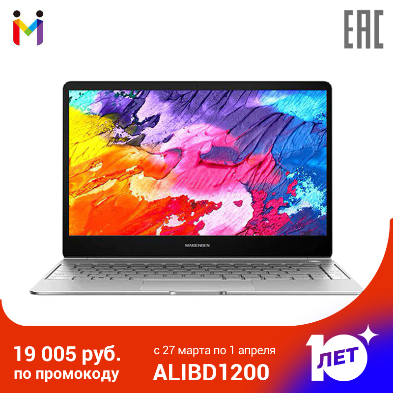 "Ultrathin Laptop Maibenben Jinmai6 Pro 13.3 ""Full HD/Celeron N4100/8 GB/240 GB SSD/dos Silver"