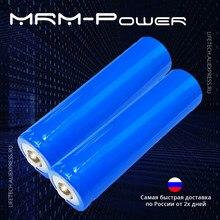 Литий-ионный аккумулятор NCR18650B (18650, 3,7 В, 1200 мАч) Ulta Fire голубая перезаряжаемый банка фонарик увеличение емкости