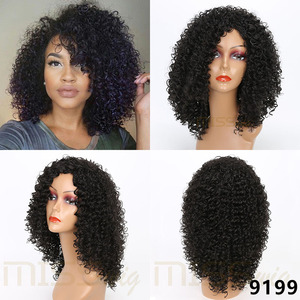 Image 2 - MISS WIG long Kinky Curly Wigs Black Mixed Brown Blonde Afro Wig Medium Wigs for Black Women High Temperature Fiber