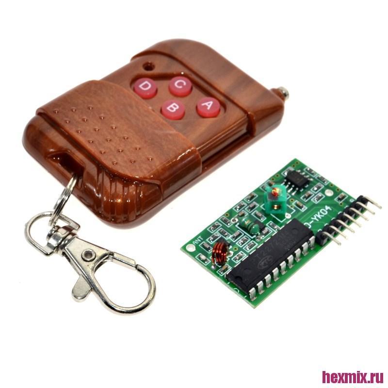 IC 2262/2272 Remote Control