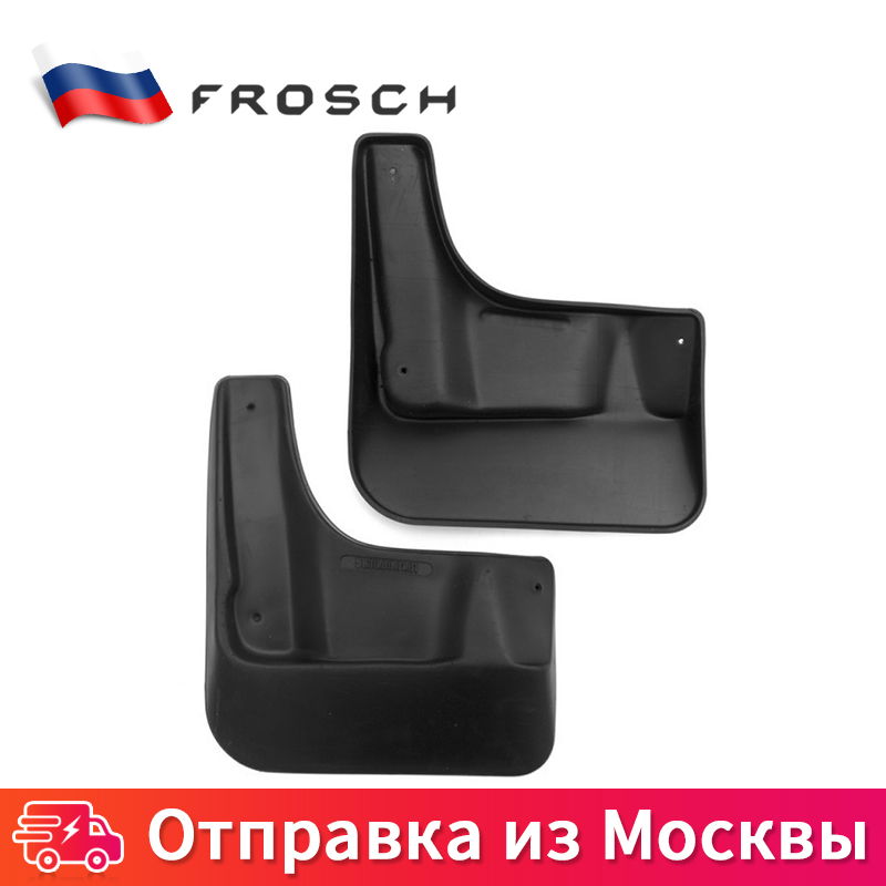2 PCs Mud Flaps Splash Guards front protective guard splashproof splash mudguard guards For VW Polo 2010 2011 2012 2013 2014 2015 сед. 2 pcs mud flaps splash guards front protective guard from splash guard splashproof for jeep grand cherokee 2011 2012 2013 standard