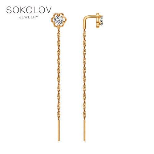 Drop Earrings,with Stones,with Stones,with Stones,with Stones,with Stones, Chains SOKOLOV Gold With Cubic Zirconia Fashion Jewelry 585 Women's Male
