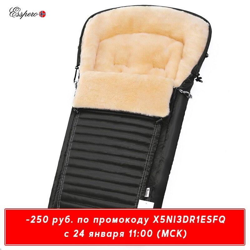 Enveloppe dans la poussette Esspero Lukas (100% laine naturelle) accessoires de poussette chancelière bébé sac de sommeil couverture enveloppe bébé emmailloter enveloppe chaude pour poussette
