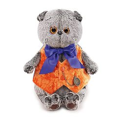 Soft toy Budi Basa Cat Basik in vest with clock, 19 cm MTpromo