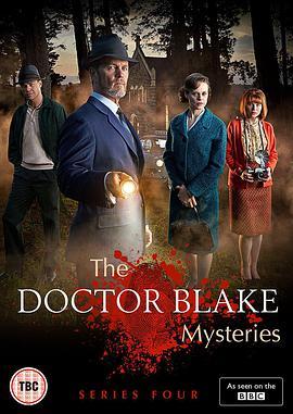 布莱克医生之谜第四季