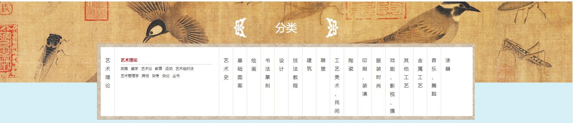 橙艺艺术在线学校机构图书馆用户名账号密码分享-爱淘数字资源馆